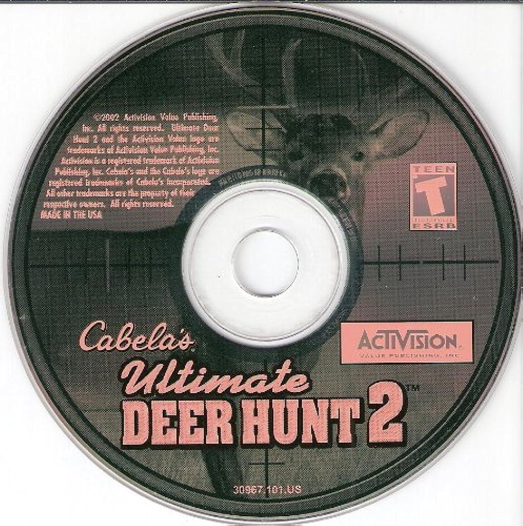 印をつける悲観主義者体細胞Cabela's Deer Hunt 2 (輸入版)