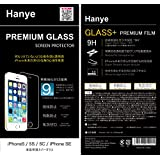 強化ガラス液晶保護フィルム 硬度9H (iPhoneSE(第1世代)/5/5S/5C用ラウンドエッジ加工0.26mm) [並行輸入品]