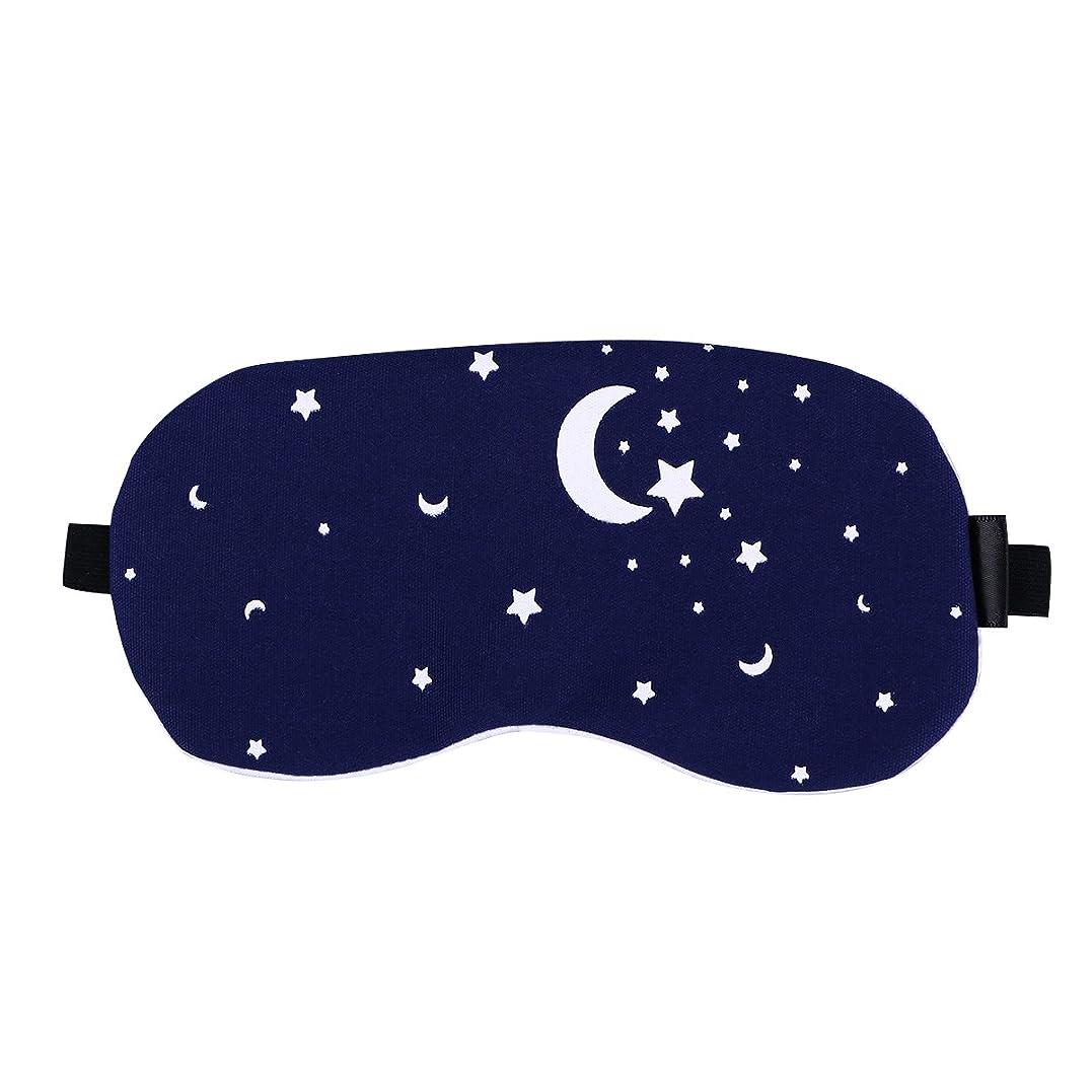 宗教的な織機同種のHealifty 男性と女性のための夜の眠りの目のマスクの綿とリネンの睡眠の盲目の睡眠のマスクのアイカバー調節可能なアイシェード(星空)