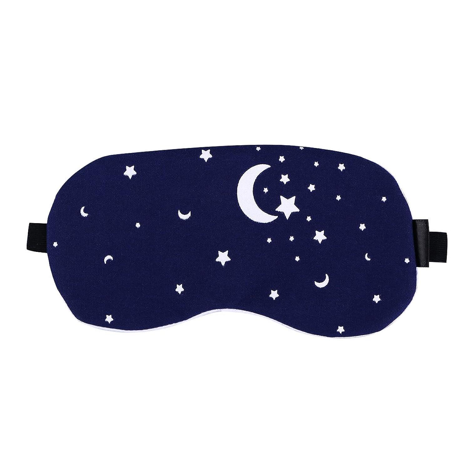 スクリーチ不一致コンセンサスSUPVOX コットンスリーピングマスクブラインダーパッチ調節可能なストラップアイシャドーコールド/ホットジェル(星空)