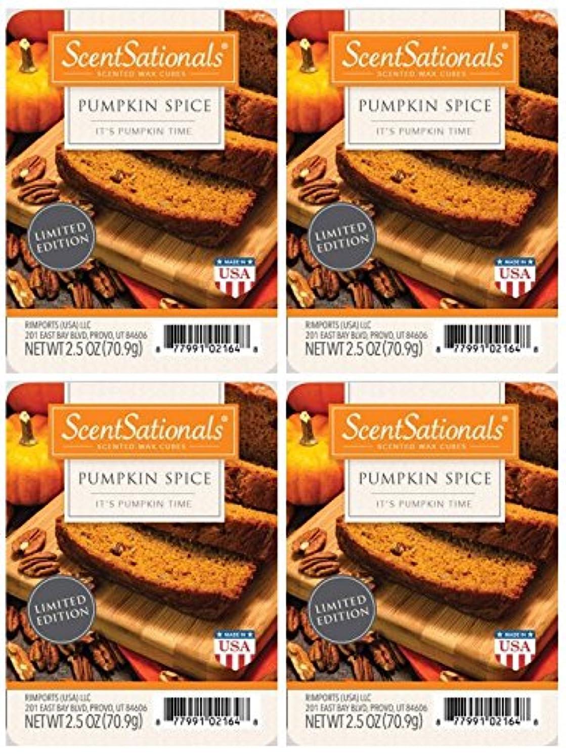 ScentSationals Pumpkin Spice Scented Wax Cubes - 4-Pack