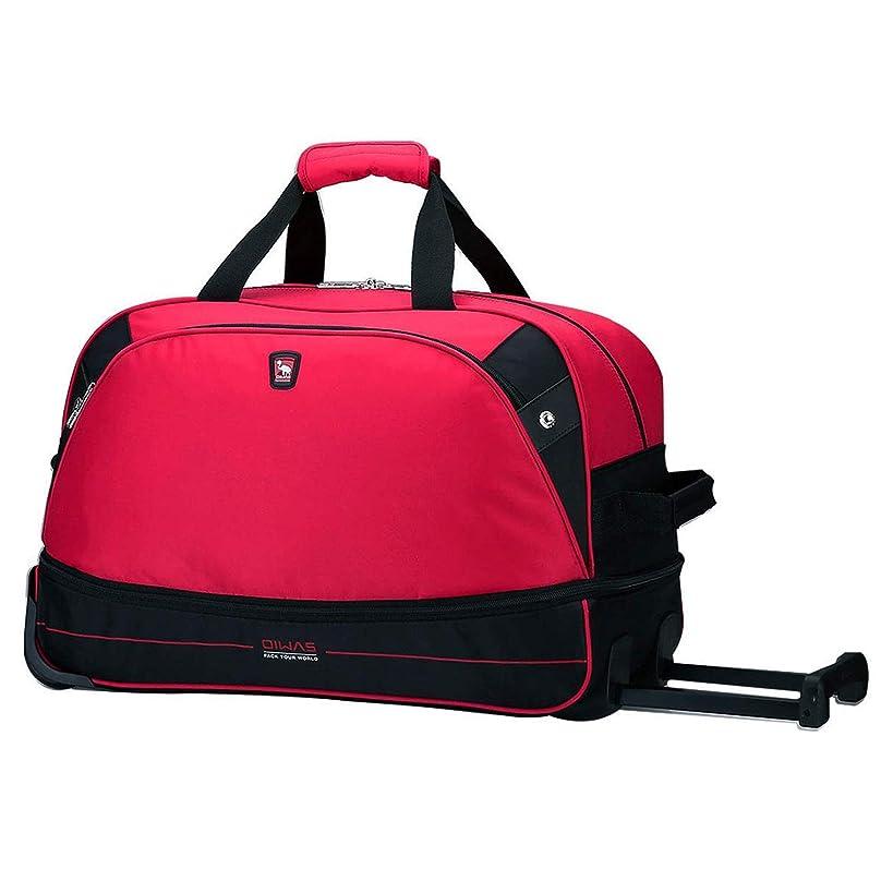 OIWAS ボストンキャリーバッグ 2way ボストンバッグ 機内持ち込み トラベルバッグ 旅行バッグ 大容量 37L~55L 防水 耐久性 修学旅行 出張 通学など用 おしゃれ メンズ レディース