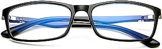 [FREESE] 超軽量16g 伊達メガネ ブルーライトカット PCメガネ 形状記憶 フレーム UVカット スクエア メンズ 【福岡発のアイウェアブランド】