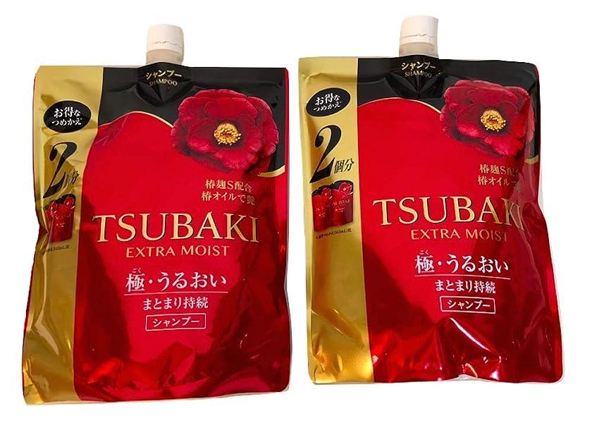 微弱暖かさ下位【2個セット】TSUBAKI エクストラモイスト シャンプー 詰め替え用 (パサついて広がる髪用) 2倍大容量 690ml
