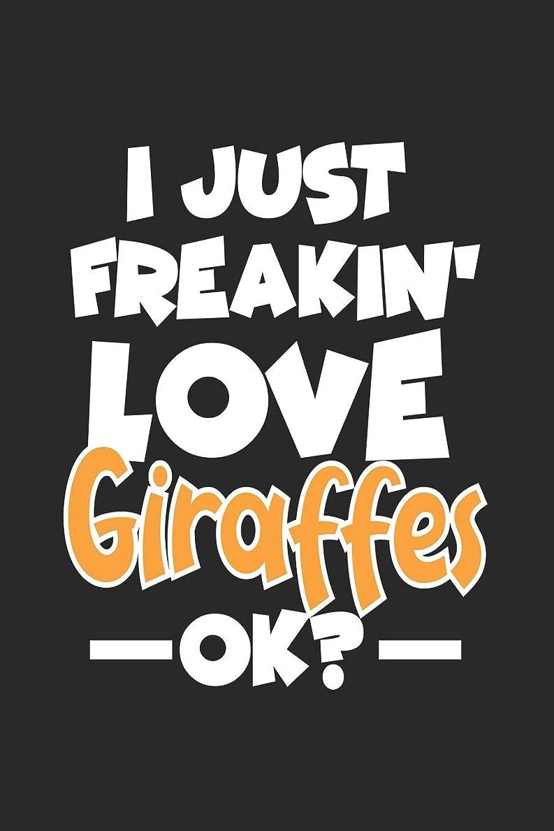 テレマコス発生する変装したI Just Freakin' Love Giraffes Ok?: Blank Lined Notebook Journal For Kids V1