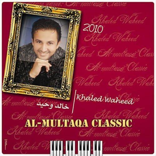Khaled Waheed