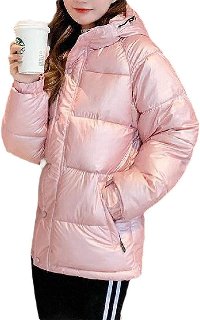 Womens Solid Color Loose Fall-Winter Warm Hooded Thicken Down Coat Quilted Jacket