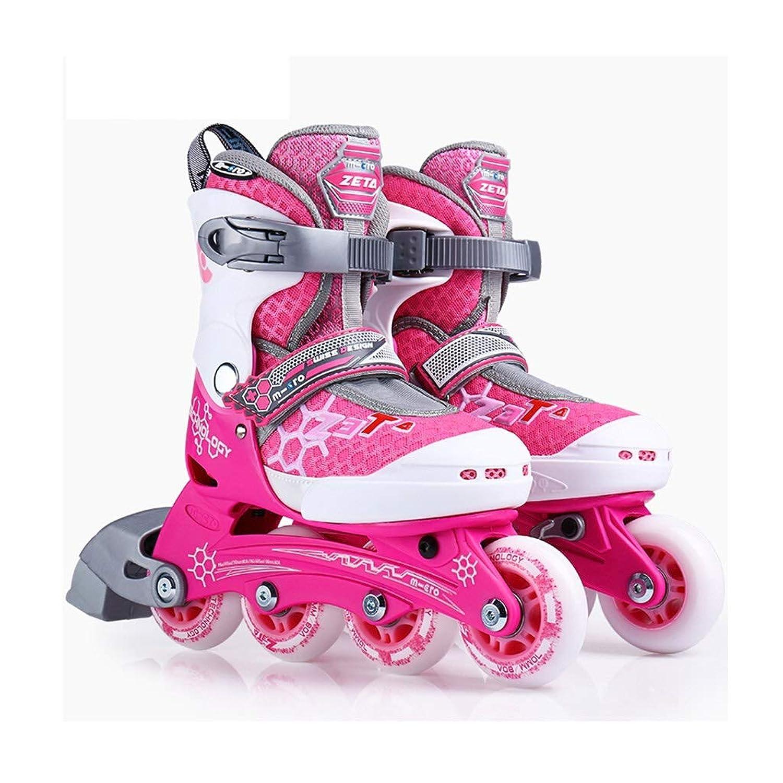 スケート子供のローラースケート男性と女性の調節可能なインラインスケートローラースケート (Color : B, Size : M(31-34))