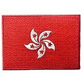 Hongkong-Flagge, besticktes Emblem, Perle des Orients, zum Aufbügeln oder Aufnähen.