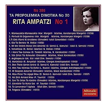 Rita Ampatzi No. 1