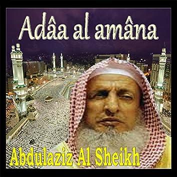 Adâa Al Amâna (Quran)