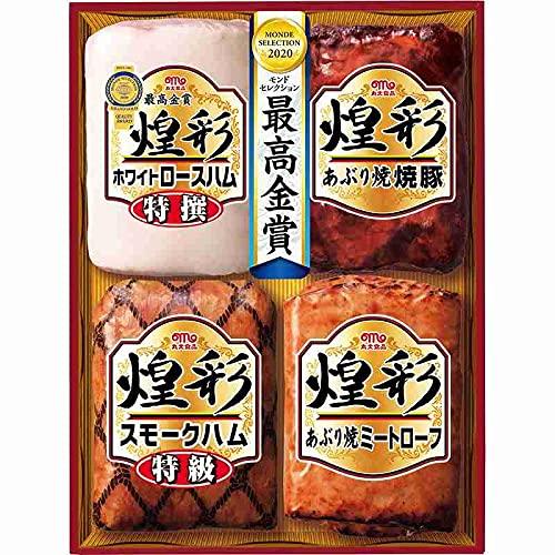 【2021年 お中元限定商品】 丸大食品 煌彩 4本詰セット