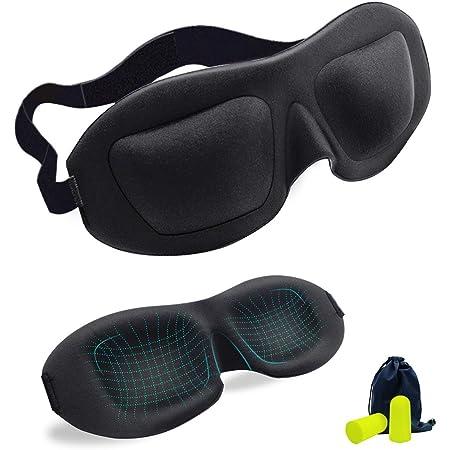 HUYOU(ふよう) 立体型 アイマスク 耳栓セット 収納袋付 (ブラック)