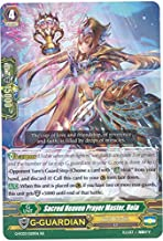 Cardfight!! Vanguard TCG - Sacred Heaven Prayer Master, Reia (G-FC03/029) - Fighter's Collection 2016