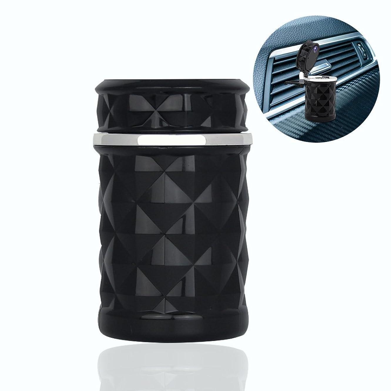 多様体懸念カフェテリアCOOLBOTANG 灰皿 自動車用 LEDランプ付け 蓋付き灰皿 煙と臭いを遮断 車の灰皿 大容量 飛び散りにくい