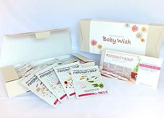 Baby Wish 妊娠中のママとおなかの赤ちゃんへの贈りもの マタニティスープギフト14食セット(4種類スープ)葉酸・鉄分・カルシウム配合 妊婦 お祝い プレゼント ご懐妊