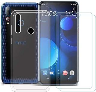 YZKJ Skal för HTC Desire 19s Cover Trasparent silikon skyddsskal TPU skal Case 2 stycken pansarglas skärmskydd skyddsfolie...