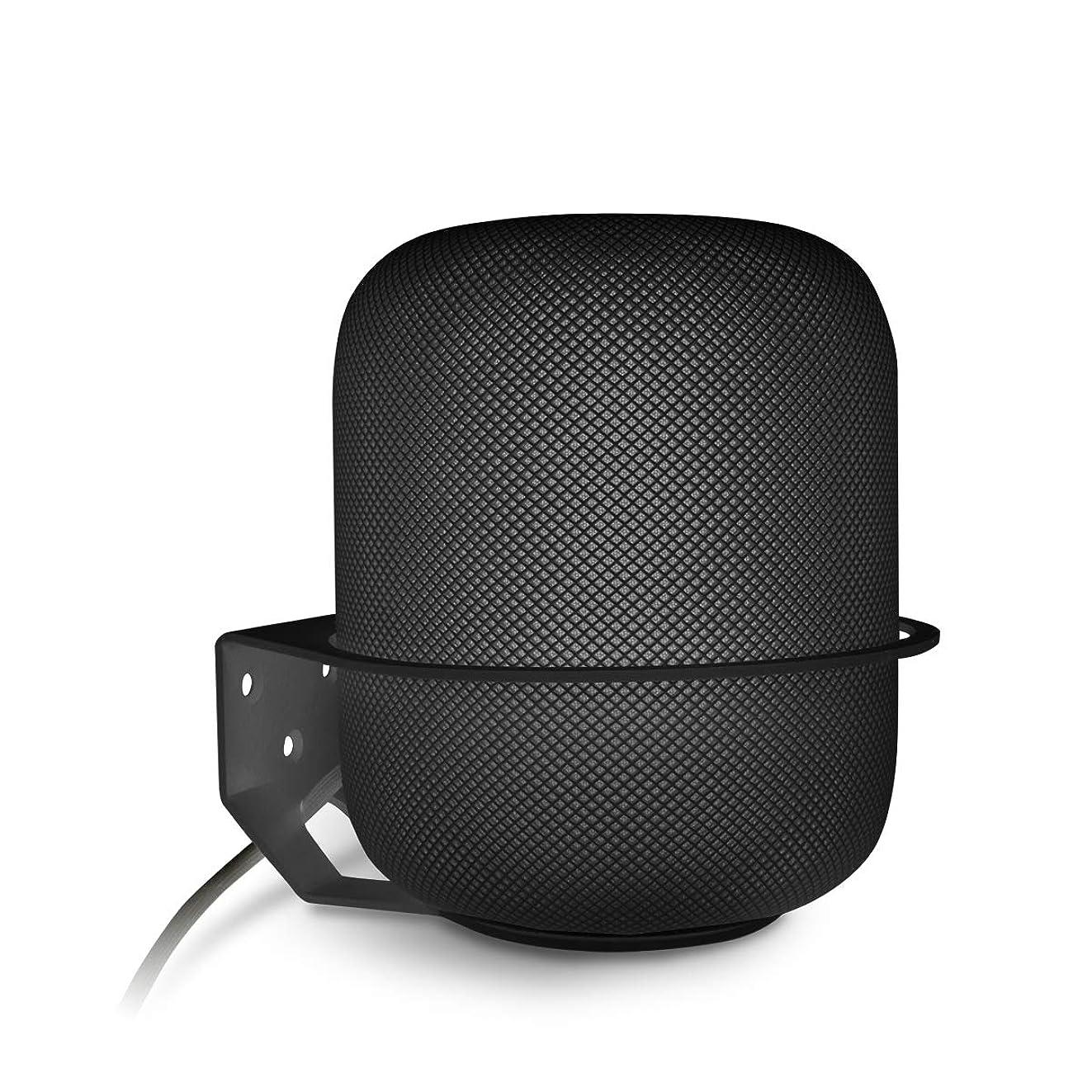 Wall Mount Compatible HomePod, ALLICAVER Sturdy Metal Made Mount Stand Holder Compatible HomePod Smart Speaker. (Black)