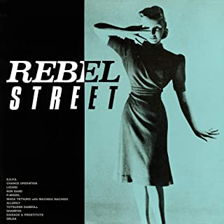 「REBEL STREET + 2 TRACKS (UHQ-CD EDITIN)」