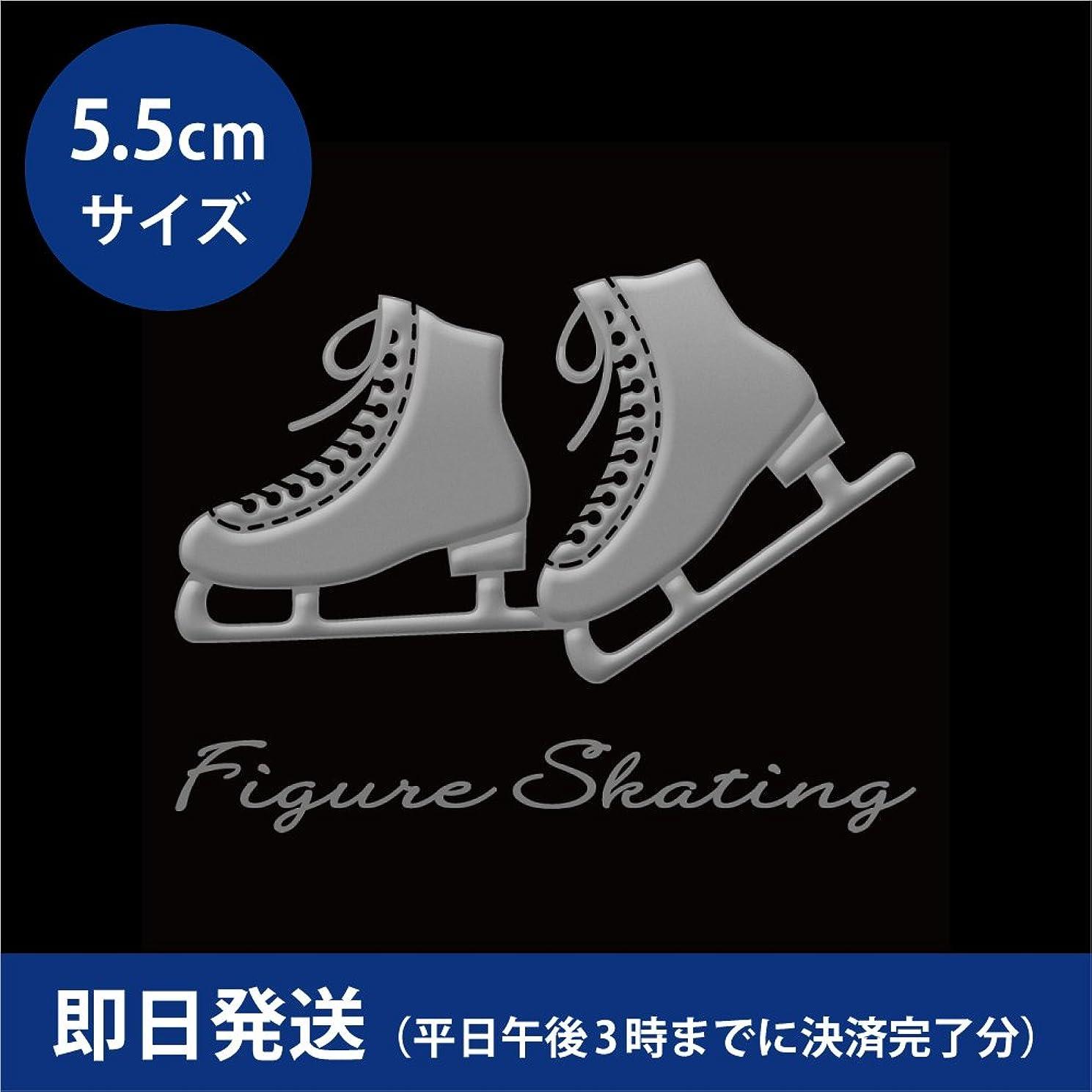 オリエンタル袋ブースト蒔絵シール フィギュアスケート 「スケート靴(両足) 銀」 大