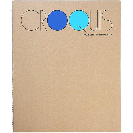 マルマン スケッチブック クロッキー帳 白クロッキー紙 ブルー SM-02 Mサイズ(302×242mm)