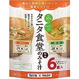 タニタ食堂 みそ汁 野菜・きのこ 袋1食