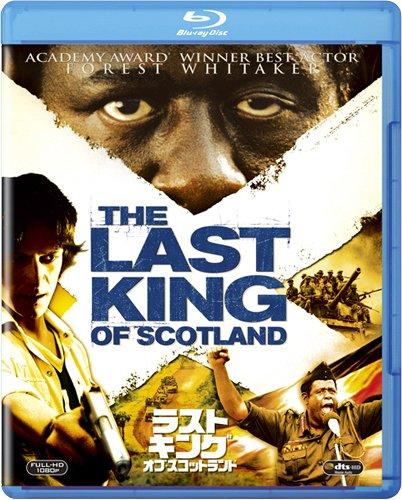 ラストキング・オブ・スコットランド [Blu-ray]