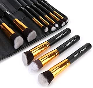 Makeup Brushes Set- Professional 10Pcs Premium Kabuki Essential Makeup Brushes with Case Prime Cosmetics Tools for Face Eye Cut Travel Makeup Bag Included (Golden)