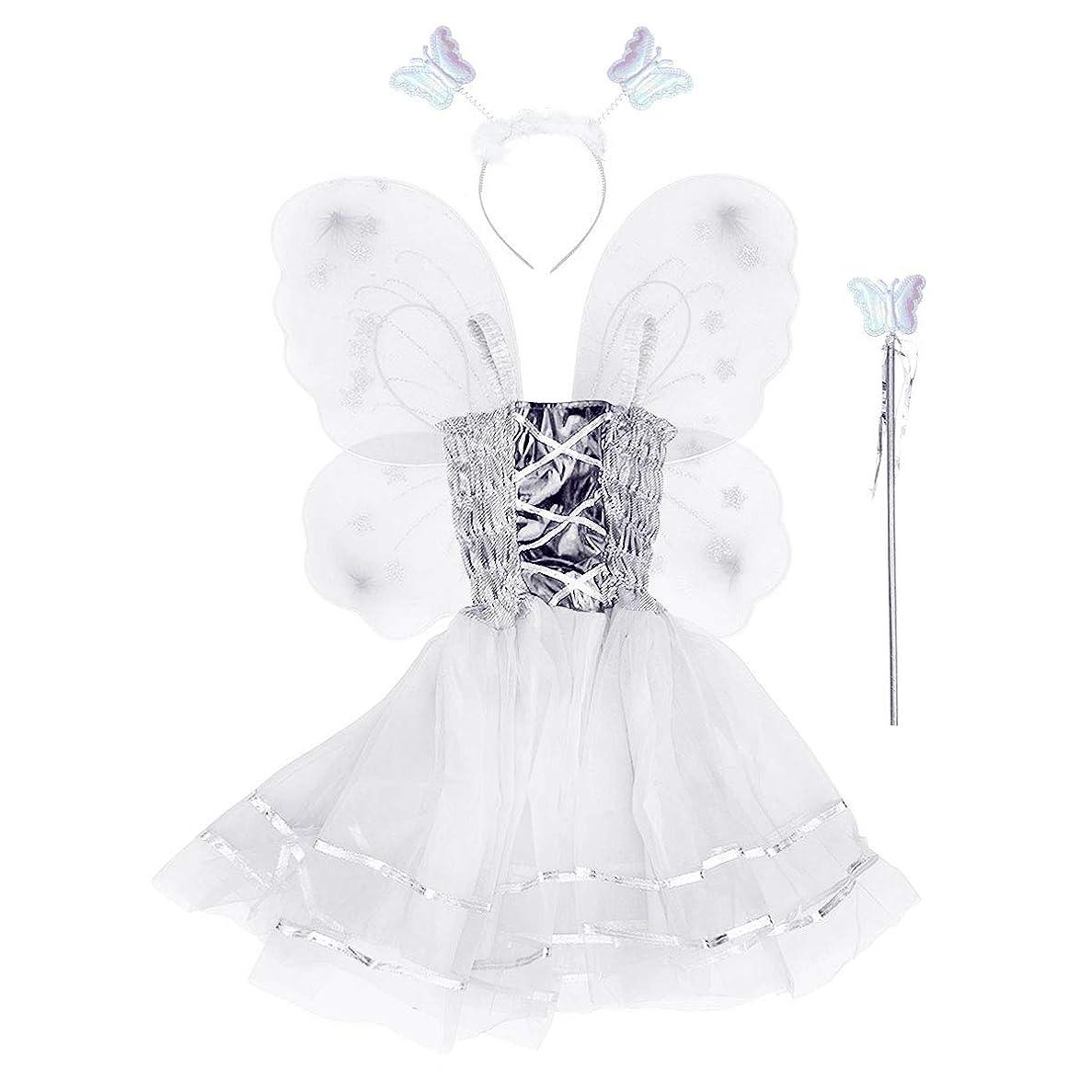 スタンドレパートリーファランクスBESTOYARD 4本の女の子バタフライプリンセス妖精のコスチュームセット蝶の羽、ワンド、ヘッドバンドとツツードレス(ホワイト)