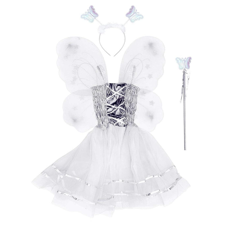りんご革命船尾BESTOYARD 4本の女の子バタフライプリンセス妖精のコスチュームセット蝶の羽、ワンド、ヘッドバンドとツツードレス(ホワイト)