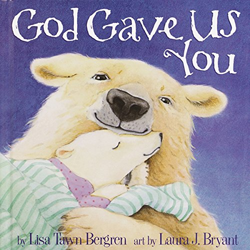 God Gave Us You audiobook cover art