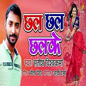 Chhal Chhal Chalke - Single