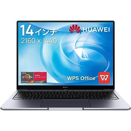 HUAWEI ノートパソコン MateBook14 Win10 14インチ 2160×1440(アスペクト比3:2) Ryzen7 4800H/16G/512G 指紋認証 Webカメラ4.9mmスリムベゼル WPS Office スペースグレイ【Windows 11 無料アップグレード対応】