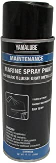Yamaha ACC-MRNPA-IT-4D Marine Spray Paint 04D, Dark Bluish Gray Metallic