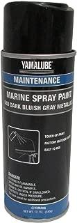 yamaha blue paint color code