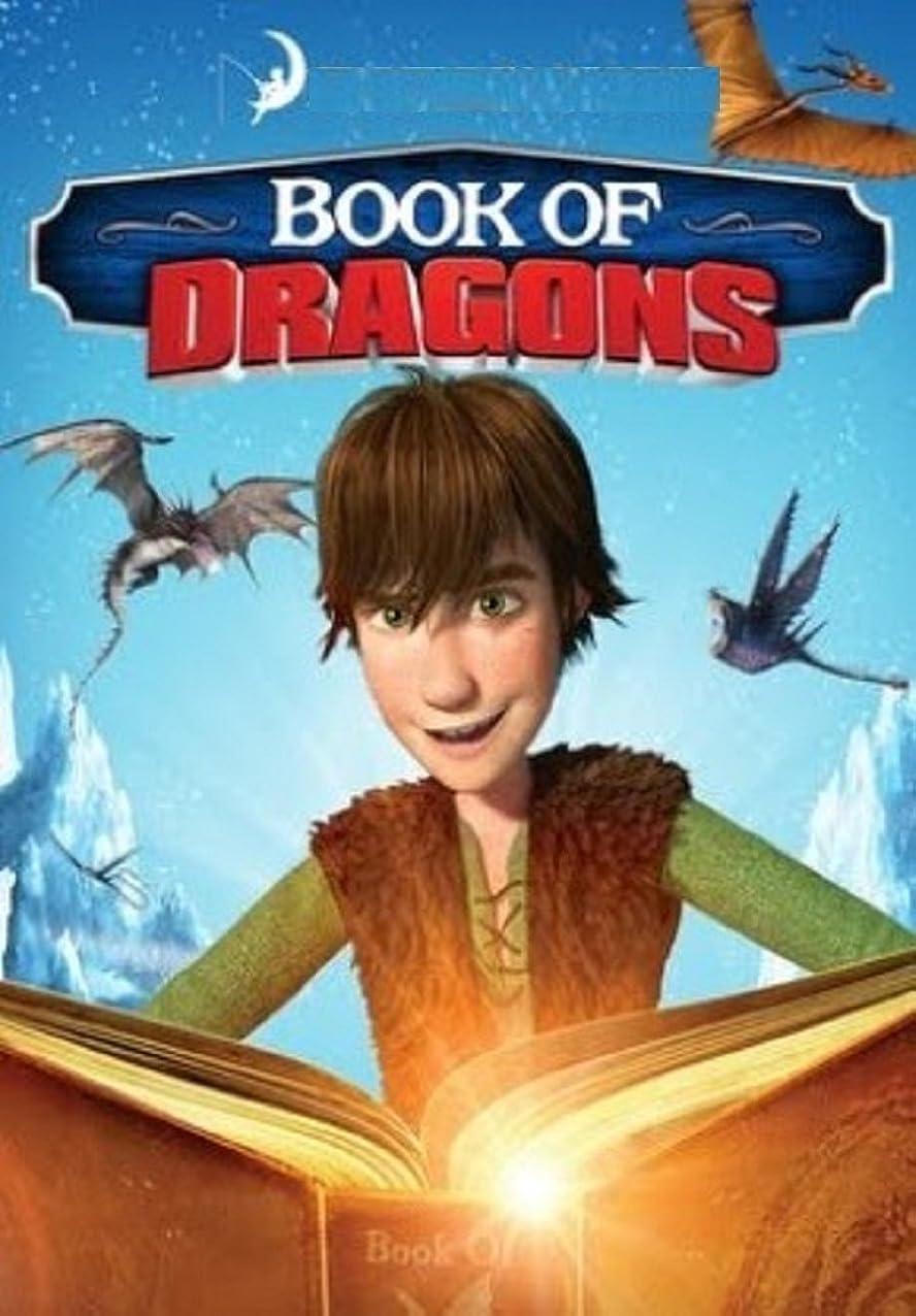 残忍な本土ホバートThe Book of Dragons (Illustrated Children's Classic) (E. Nesbit) (English Edition)