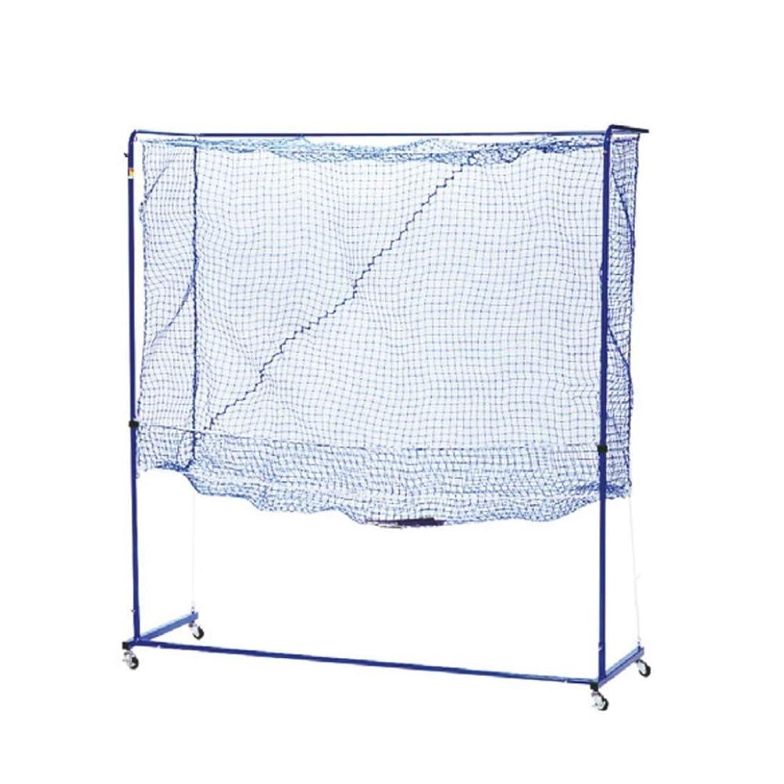 素敵な咲くセマフォ日用品 卓球トレメイト 多球練習用ネット製ゲージ 組立式 スタンダード ブルー 42-287