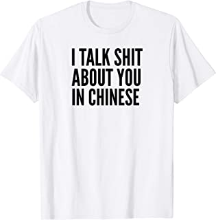I Talk Shit About You In Chinese T-Shirt