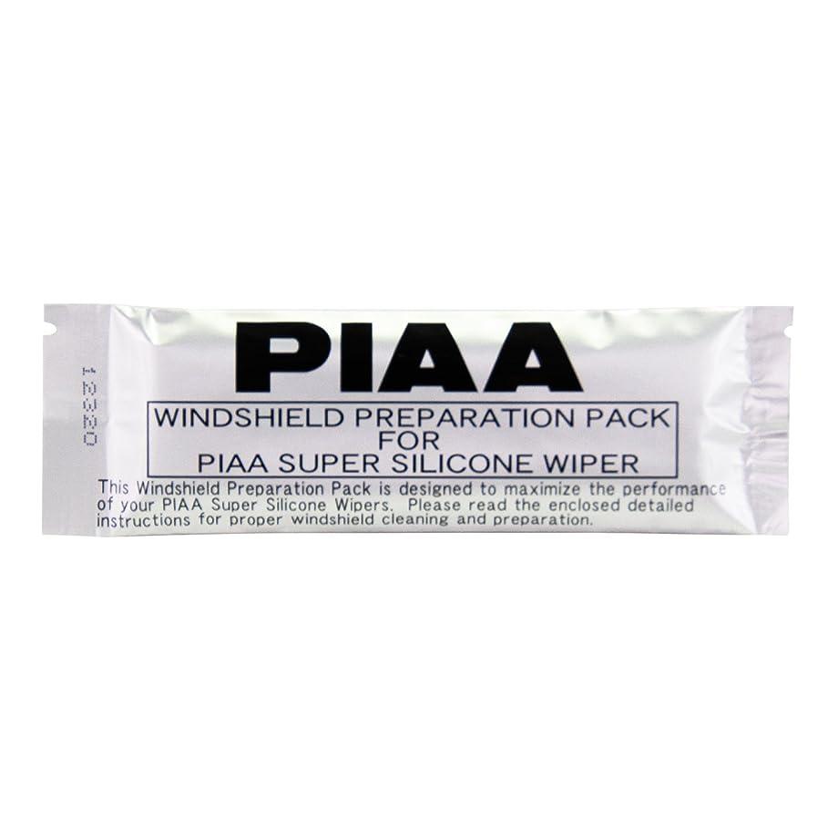 PIAA (94000) Silicone Prep Pad for Windshield