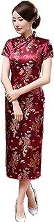 Shanghai Story Dragon Qipao Long Chinese Wedding Evening Dress Cheongsam