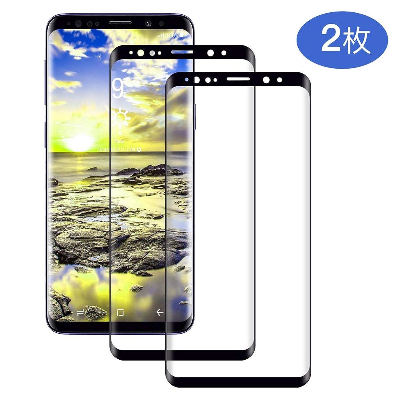 こしょう静める急性【2019年最新バージョン】Samsung Galaxy S9 Plus ガラスフイルム Galaxy S9 Plus 強化ガラス【2枚セット】最大硬度9H/高透過率/自動吸着/ラウンドエッジ加工/アンチコリジョン指紋保護/気泡ゼロ/全面フルカバー 6.2インチ(黒/ブラック)