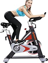 L NOW Indoor Cycling Bike, Belt Drive Indoor Exercise Bike, Stationary Bike LCD Display with 44LBS Flywheel