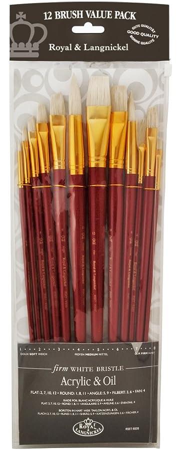 Royal Brush Manufacturing Royal and Langnickel Zip N' Close 12-Piece Brush Set, Firm White Bristle