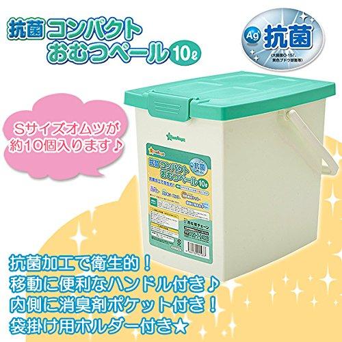 西松屋チェーンSmartAngel『抗菌オムツペール10L』