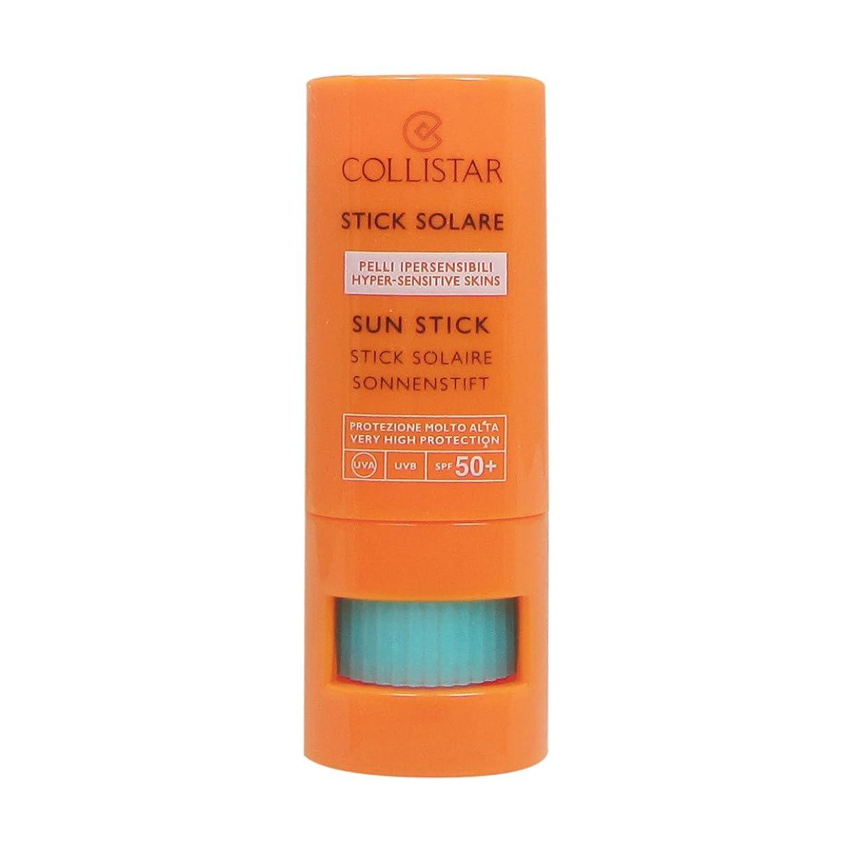ランプ理想的北へCollistar Sun Stick Spf50+ 8ml [並行輸入品]