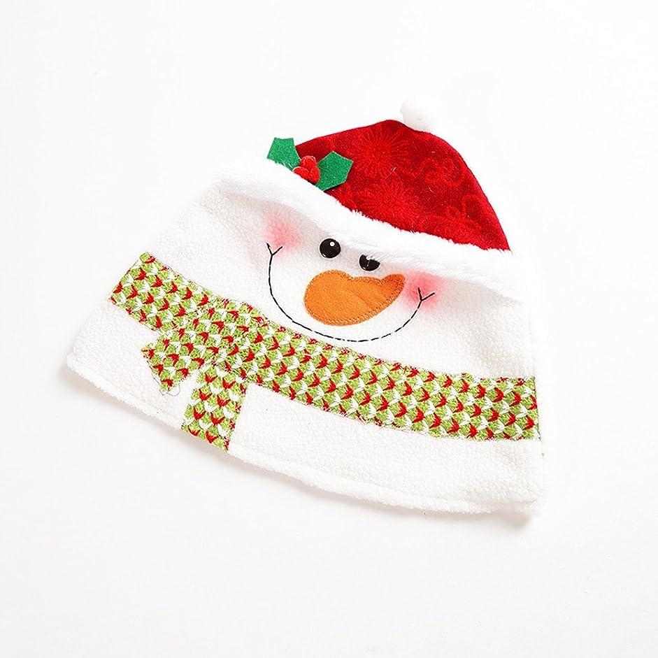 キモいジャーナリスト秀でる[サンタ帽子] 男女兼用 wileqep [クリスマス] サンタクロース クリスマス帽 コスプレ衣装 コスプレパーティー イベントおもしろ 子供 仮装 販売 宴会グッズ ゲーム かわいい パーティー 公演 おもしろいハ コスチューム ユニーク