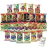 アマノフーズ フリーズドライ 味噌汁 31種類 小袋ねぎ1袋 1か月 セット