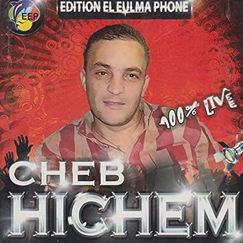 Kolchi Itabe3 El Zhar El3ali (Live)