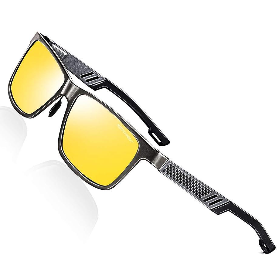 ROCKNIGHT Polarized UV Protection Driving Sunglasses for Men Metal Frame Al-Mg Lightweight Outdoors Sunglasses UV