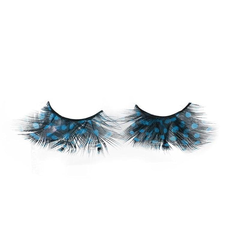 幸運な特異なショッピングセンターFeteso 1ペア つけまつげ 上まつげ Eyelashes アイラッシュ ビューティー まつげエクステ レディース 化粧ツール アイメイクアップ 人気 ナチュラル 飾り 柔らかい 装着簡単 綺麗 濃密 羽毛のまつげ